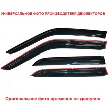Дефлекторы окон Skoda Fabia II 2007-2014 HB