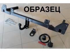 Hakpol Фаркоп Bmw X6 08- вертикальный автомат