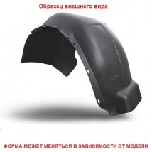 Подкрылок RENAULT Duster 4x2, 2011-> (задний правый)