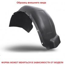 Подкрылок SKODA Octavia, 2013->, Седан (задний правый)