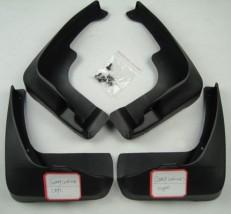 AVTM Брызговики  Toyota Camry V40 2006 -2011 (полный комплект  4-шт)