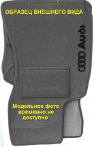 Коврики салона текстильные  Hyundai Accent IV (10-)