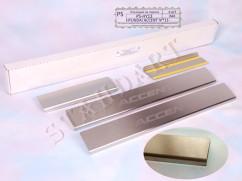 Накладки на пороги Hyundai ACCENT IV / SOLARIS