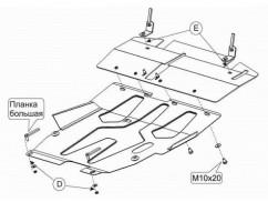 Кольчуга Защита двигателя, коробки передач, радиатора Mitsubishi Lancer IX  2003-2007