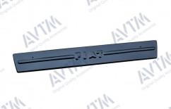 AVTM Зимняя  накладка Fiat Doblo 2006-2012 (середина)