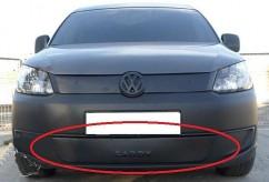 AVTM Зимняя накладка матовая Volkswagen Caddy 2010- (низ решетка)