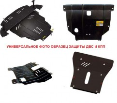 Защита двигателя и КПП+радиатор Toyota PRADO 120 2002-2009