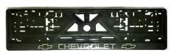 Рамка номерного знака Chevrolet