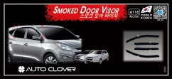 Дефлекторы окон Hyundai IX35 2010-