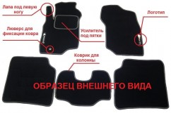 Коврики ворсистые серые Nissan Navara III D40 ST пикап дв.кабина (05-10)