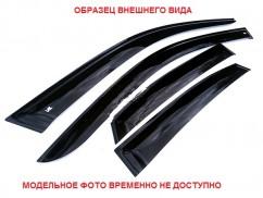Ветровики Chevrolet Aveo I Hb 3d 2008-2011