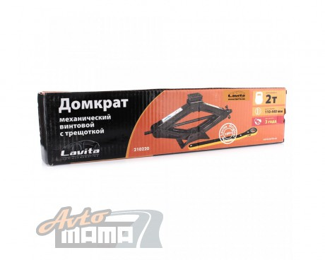 LAVITA Домкрат механический ромбовидный 2 т, 110-440 мм, с трещоткой LA 210220 - Картинка 1