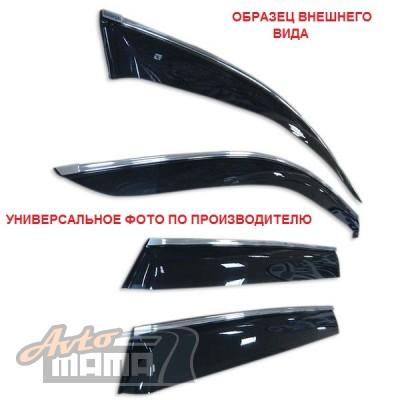 Cobra Tuning Ветровики с хром молдингом BMW X6 (E71/E72) 2008-2012; 2012  - Картинка 3